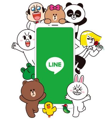 Line Stiker Terbaru
